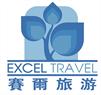 Excel Travel Ltd