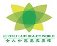 Perfect Lady Beauty World