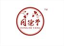 Tong De Tang Chinese Herbs Albany