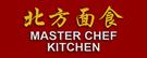 Master Chef Kitchen