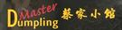 Master Tsai Dumpling