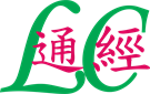 Chinese Medical Specialised Therapy