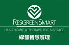 Resgreen Smart Healthcare & Therapeutic Massage