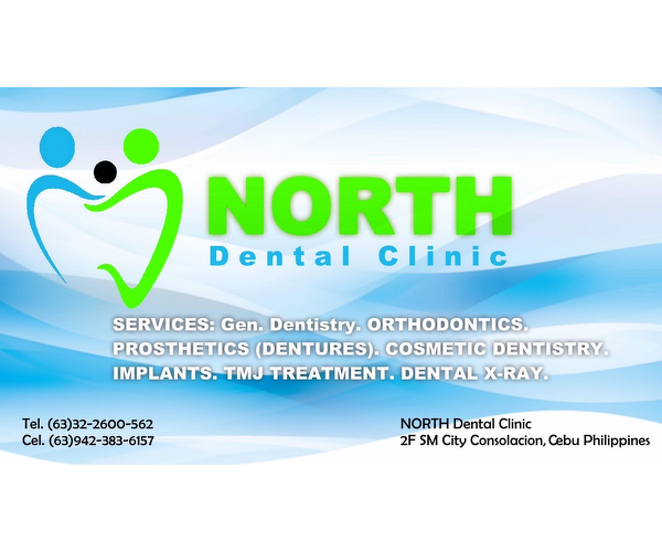 North Dental Clinic