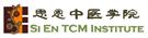 SI EN TCM Institute Inc.