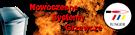JUNGER-SYSTEMY GRZEWCZE