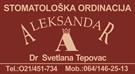 Stomatološka ordinacija Aleksandar