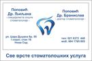 Stomatoloska ordinacija Dr. Popovic