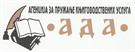 agencija ADA