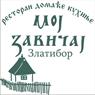 Restoran MOJ ZAVIČAJ
