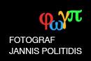 Fotograf Jannis Politidis