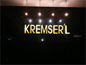 Kremser'l Restaruant