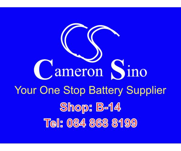 Cameron Sino Technology Limited