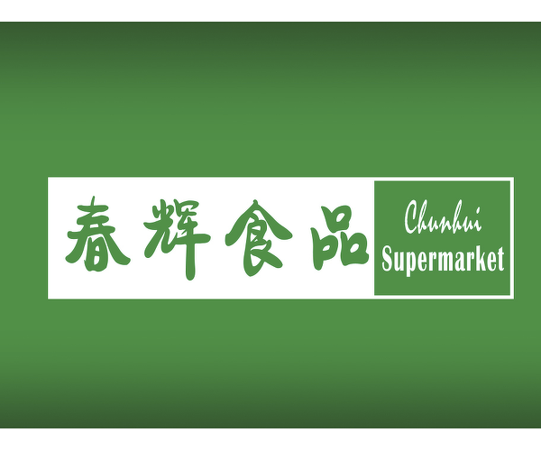 Chunhui Supermarket